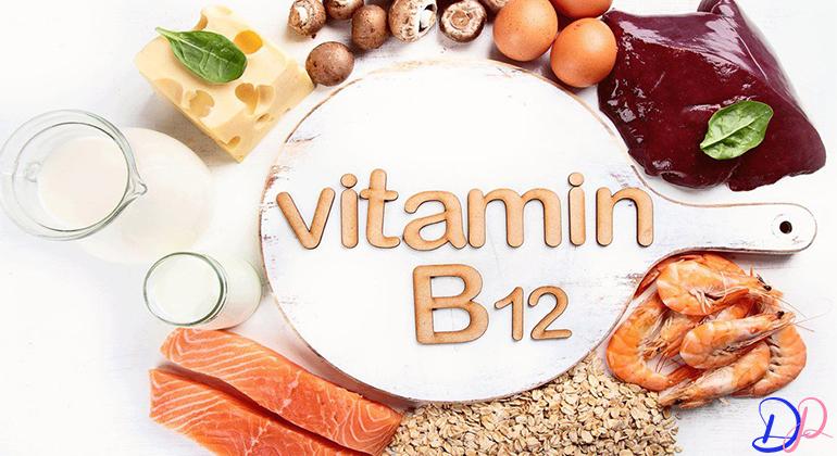 درمان زگیل تناسلی با مصرف ویتامین
